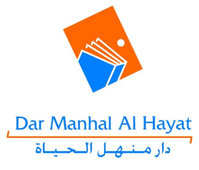Dar Manhal Al Hayat: Finding Your Source of Life