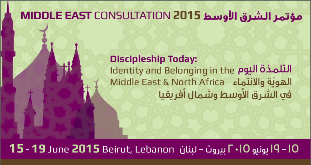 Countdown for Middle East Consultation 2015 – Discipleship Today: Identity and Belonging in the Middle East & North Africa