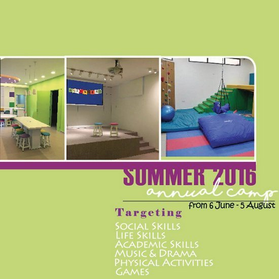 Learning Through Playing – The SKILD Summer Camp 2016