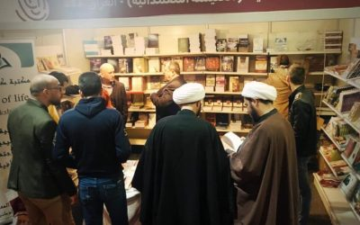 Come and See – Riches for the Arab World
