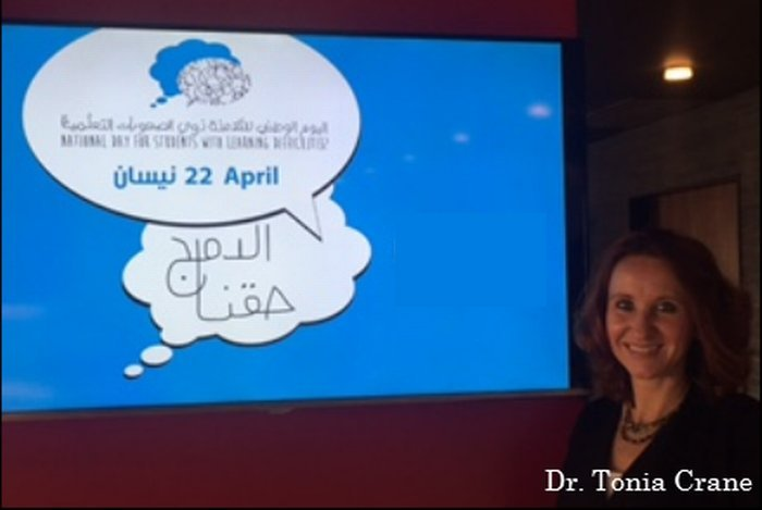 New Autism Course from SKILD and US Behavioral Expert Big Hit with Students