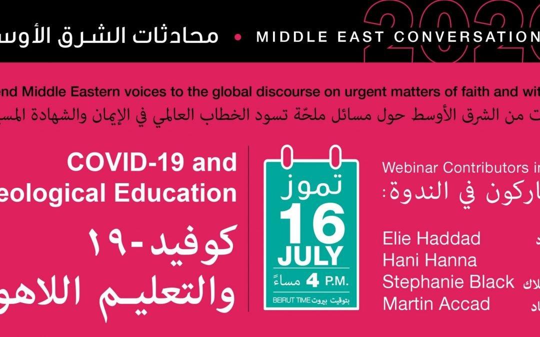 Middle East Conversation Webinar