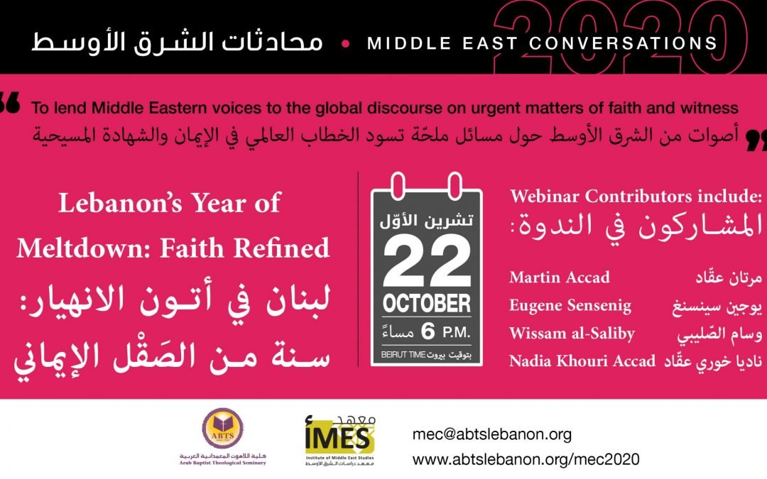 Middle East Conversation October 2020