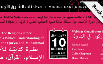 Middle East Conversation December 2020