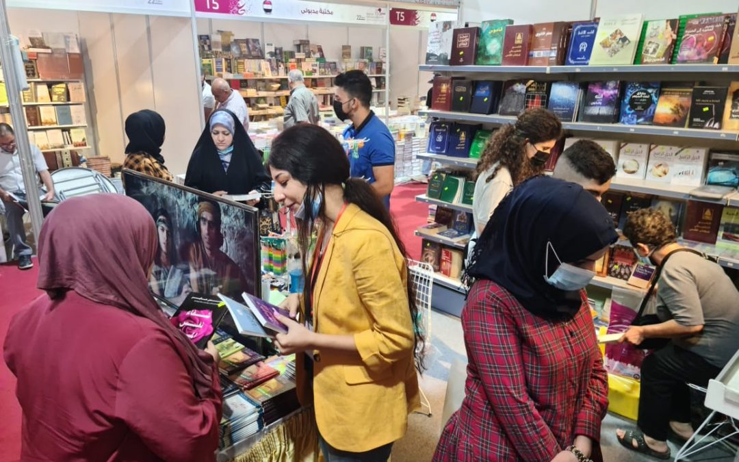 A Bible in Baghdad: How Bookfairs Change Lives